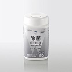 ウェットティッシュ/除菌/ボトル/150枚 WC-AG150N