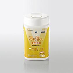 ウェットティッシュ/汚れ落とし/お得用/ボトル/150枚/150枚 WC-AL150N