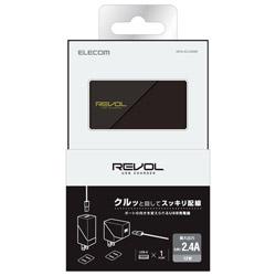 回転式AC充電器 2.4A出力 USB-Aメス1ポート ブラック MPA-ACU06BK