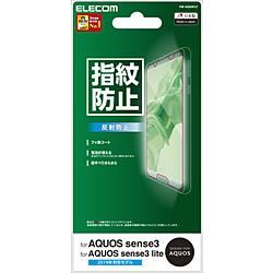 AQUOS sense3 液晶保護フィルム 防指紋 反射防止