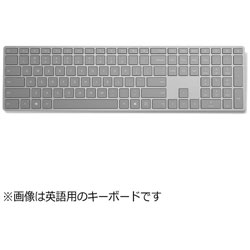 Microsoft(マイクロソフト) Surface専用ワイヤレスキーボード [Bluetooth 4.1・Android/iOS/Mac/Win] 日本語版 WS2-00019