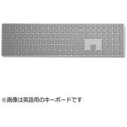 マイクロソフト(Microsoft) Surface専用ワイヤレスキーボード [Bluetooth 4.1・Android/iOS/Mac/Win] 日本語版 WS2-00019