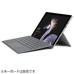 Surface Pro Core i7 8GB 256GB FJZ-00014 シルバー