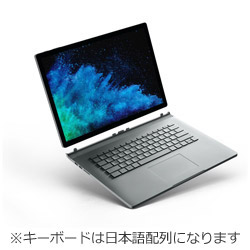 Surface Book2 15.0 Core i7 16Gb 512GB GPU FUX-00010 シルバー