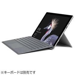 マイクロソフト(Microsoft) Surface Pro (Office付き・Win10 Pro・12.3型・Core i5・256GB・8GB) 2018年モデル FJX-00031 シルバー