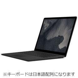 Surface Laptop2 13.5 Core i7 16GB 512GB LQS-00053 ブラック