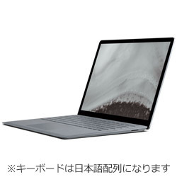 Surface Laptop2 13.5 Core i5 8GB 128GB LQL-00025 プラチナ