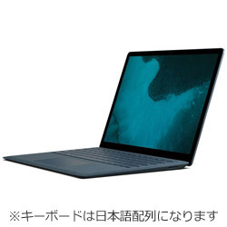 Surface Laptop2 13.5 Core i7 16GB 512GB LQS-00059 コバルトブルー