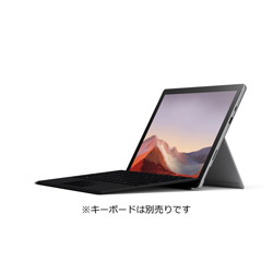 Windowsタブレット Surface Pro 7(サーフェスプロ7) プラチナ VDH-00012 [12.3型 /intel Core i3 /SSD:128GB /メモリ:4GB /2019年10月モデル]