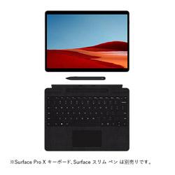 Surface Pro X【LTE対応 SIMフリー】 [13型 /SSD 512GB /メモリ 16GB /Microsoft SQ1 /ブラック /2020年] MJU-00011 Windowsタブレット(キーボード別売) サーフェスプロX  ブラック MJU-00011