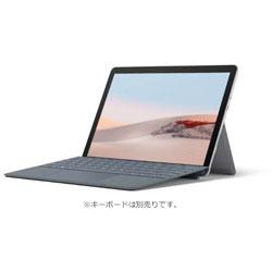 Microsoft(マイクロソフト) Surface Go 2 [Pentium・メモリ 8GB・SSD 128GB] STQ00012