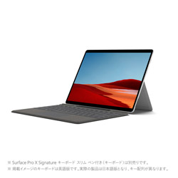 Surface Pro X(サーフェス プロ X) 【LTE対応】 プラチナ 1WT-00011 [13.0型 /Microsoft SQ2 /メモリ:16GB /SSD:256GB /2020年10月モデル]