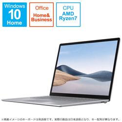 Surface Laptop4 15.0 Ryzen7 8GB 256GB 5UI-00020 プラチナ