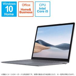 Microsoft(マイクロソフト) Surface Laptop 4(サーフェス ラップトップ 4)  プラチナ 5BT-00050 [13.5型 /intel Core i5 /SSD:512GB /メモリ:8GB /2021年4月モデル]