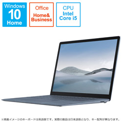Microsoft(マイクロソフト) Surface Laptop 4(サーフェス ラップトップ 4)  アイス ブルー 5BT-00030 [13.5型 /intel Core i5 /SSD:512GB /メモリ:8GB /2021年4月モデル]