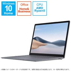 Surface Laptop4 13.5 Ryzen5 16GB 256GB 7IP-00020 プラチナ