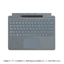 Microsoft(マイクロソフト) スリム ペン 2 付き Surface Pro Signature キーボード  アイス ブルー 8X6-00059