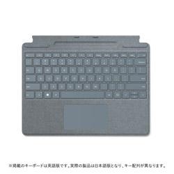 Microsoft(マイクロソフト) Surface Pro Signature キーボード  アイス ブルー 8XA-00059
