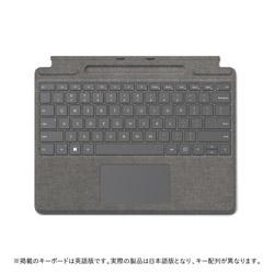 Microsoft(マイクロソフト) Surface Pro Signature キーボード  プラチナ 8XA-00079