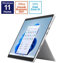 Microsoft(マイクロソフト) Surface Pro8 [Windows 11 Home/Intel Core i5/SSD 256GB/メモリ 8GB/プラチナ/2021年] 8PQ-00010 Windowsタブレット ※発売日以降のお届け