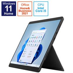 Microsoft(マイクロソフト) Surface Pro8 [Windows 11 Home/Intel Core i5/SSD 256GB/メモリ 8GB/グラファイト/2021年] 8PQ-00026 Windowsタブレット
