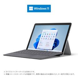 Microsoft(マイクロソフト) Surface Go3 [Windows 11 Home/Intel Pentium/eMMC 64GB/メモリ 4GB/プラチナ/2021年] 8V6-00015 Windowsタブレット