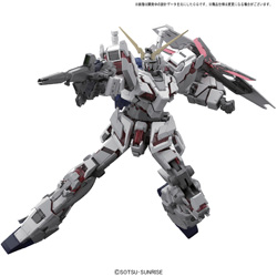バンダイ RG 1/144 RX-0 ユニコーンガンダム【機動戦士ガンダムUC[ユニコーン]】