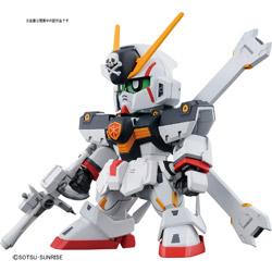 SDガンダム クロスシルエット クロスボーン・ガンダムX1【機動戦士クロスボーン・ガンダム】