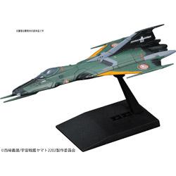 メカコレクション 99式空間戦闘攻撃機 コスモファルコン(空母搭載機)(宇宙戦艦ヤマト2202)