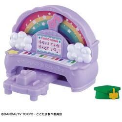 キラキラハッピー★ ひらけ!ここたま にじのピアノ&こくばんセット