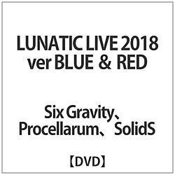 LUNATIC LIVE 2018 ver BLUE & RED DVD