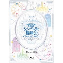 〔中古品〕 THE IDOLM@STER CINDERELLA GIRLS 3rdLIVE シンデレラの舞踏会 Blu-ray BOX 初回限定生産 【ブルーレイ】