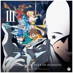 TVアニメ『この素晴らしい世界に祝福を!2』サントラ&ドラマCD3 CD