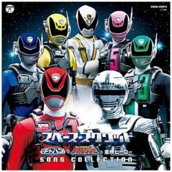 Project.R/スペース・スクワッド ギャバンvsデカレンジャー & 東映ヒーロー SONG COLLECTION 【CD】 [Project.R /CD]