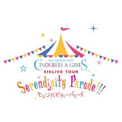 〔中古品〕THE IDOLM@STER CINDERELLA GIRLS 5thLIVE Serendipity Parade!!!@MAKUHARI 【ブルーレイ】