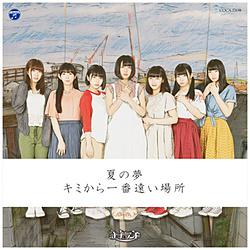 ナナランド/ タイトル未定 Type-A CD