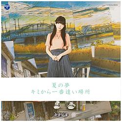 ナナランド/ タイトル未定 Type-B CD