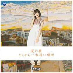 ナナランド/ タイトル未定 Type-C CD
