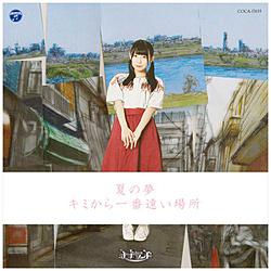 ナナランド/ タイトル未定 Type-E CD