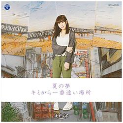 ナナランド/ タイトル未定 Type-F CD