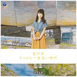 ナナランド/ タイトル未定 Type-H CD