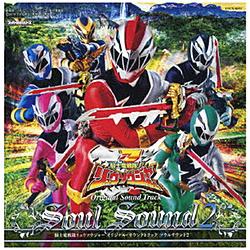 リュウソウジャー / 騎士竜戦隊リュウソウジャー サントラ ソウルサウンド2 CD