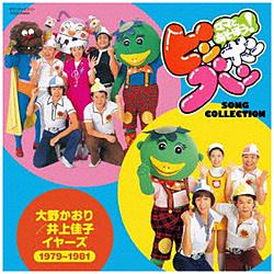 ママとあそぼう!ピンポンパン SONG COLLECTION 大野かおり CD