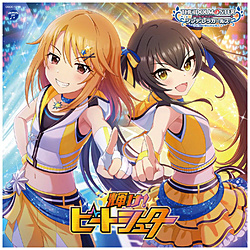 THE IDOLM@STER CINDERELLA GIRLS STARLIGHT MASTER for the NEXT! 08輝け!ビートシューター