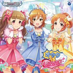 (ゲーム・ミュージック)/ THE IDOLM@STER CINDERELLA GIRLS STARLIGHT MASTER for the NEXT! 09 オタク is LOVE!