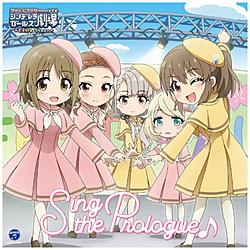 (ゲーム・ミュージック)/ THE IDOLM@STER CINDERELLA GIRLS LITTLE STARS EXTRA! Sing the Prologue♪