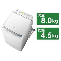 HITACHI(日立) BW-DV80F-W タテ型洗濯乾燥機 [洗濯8.0kg /乾燥4.5kg /ヒーター乾燥(水冷・除湿タイプ) /上開き] 【買い替え5000pt】