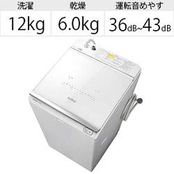 HITACHI(日立) BW-DX120F-W タテ型洗濯乾燥機 ホワイト [洗濯12.0kg /乾燥6.0kg /ヒーター乾燥(水冷・除湿タイプ) /上開き] 【買い替え5000pt】