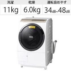 HITACHI(日立) ドラム式洗濯機 ビッグドラム ホワイト BD-SV110FL-W [洗濯11.0kg /乾燥6.0kg /ヒーター乾燥 /左開き] 【買い替え5000pt】