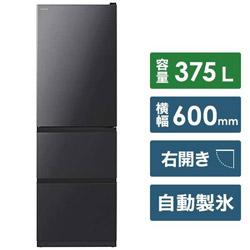 HITACHI(日立) 【基本設置料金セット】 冷蔵庫 Vタイプ ブリリアントブラック R-V38NV-K [3ドア /右開きタイプ /375L]